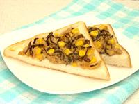 塩こんぶツナマヨコーントースト