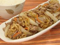 満点おかず切り干し大根と豚肉の煮物+玉ねぎ