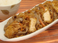 満点おかず切り干し大根と豚肉の煮物+厚揚げ