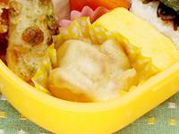 白花豆のチーズ焼き