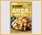 満点おかず高野豆腐と鶏肉の卵とじ+れんこん
