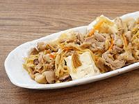満点おかず切り干し大根と豚肉の煮物+豆腐
