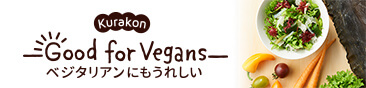 Kurakon Good for Vegans
