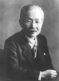 池田菊苗教授